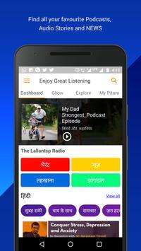 PodPitara - सुने कहानियां और ताज़ा खबर screenshot 2