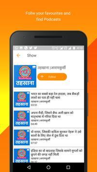 PodPitara - सुने कहानियां और ताज़ा खबर screenshot 3
