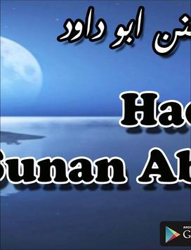 Hadits Sunan Abu Dawud screenshot 2