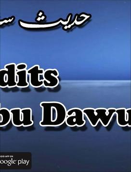 Hadits Sunan Abu Dawud screenshot 3