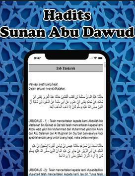 Hadits Sunan Abu Dawud screenshot 5