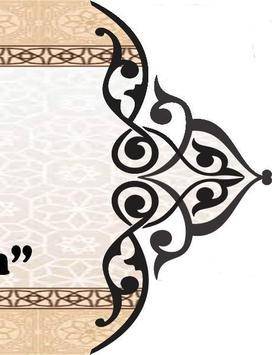 Hadits Sahih Muslim  Terlengkap screenshot 4