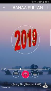 GRATUIT MP3 TÉLÉCHARGER SOLTAN BAHAA