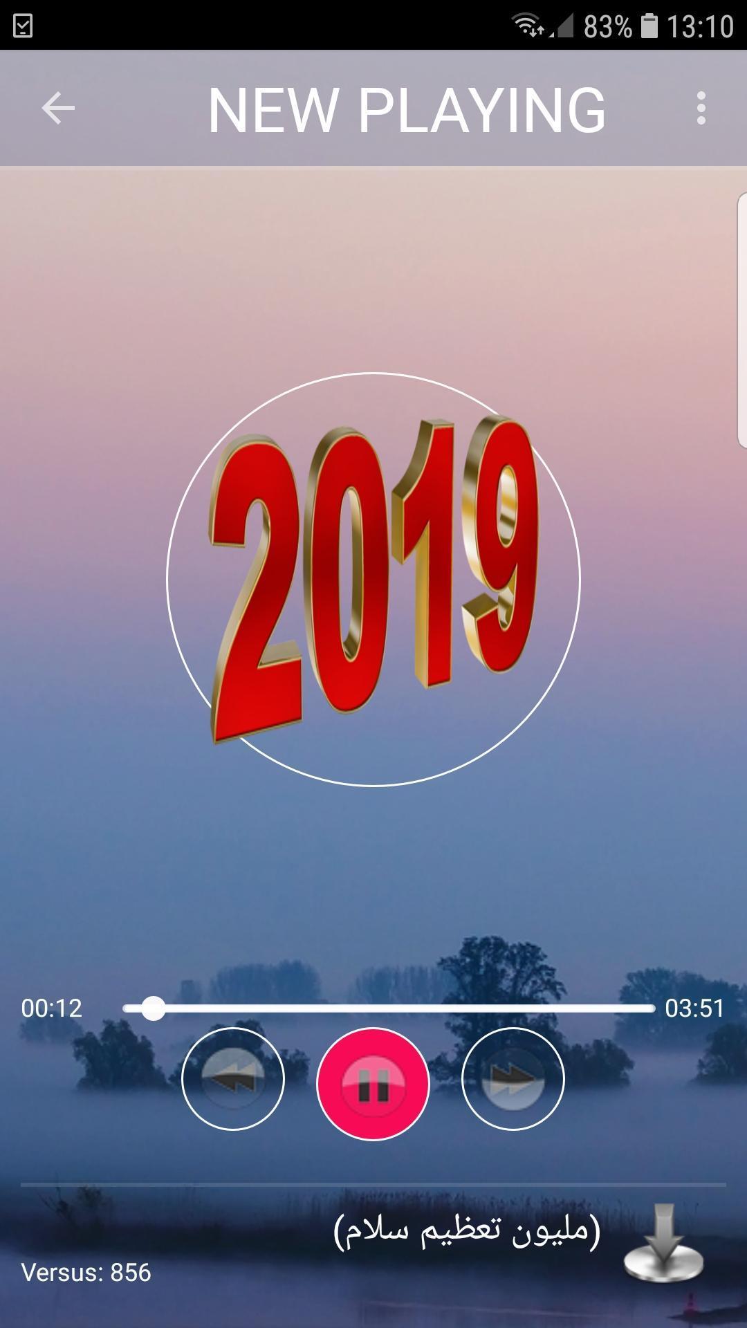 GRATUITEMENT CHARKIA MP3 TÉLÉCHARGER AGHANI