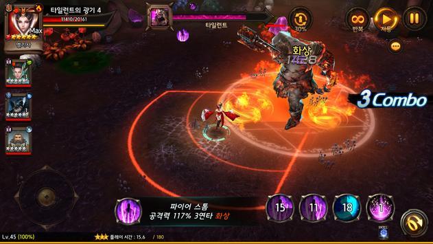 골든나이츠 오리진 screenshot 5
