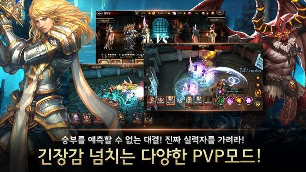 골든나이츠 오리진 screenshot 8