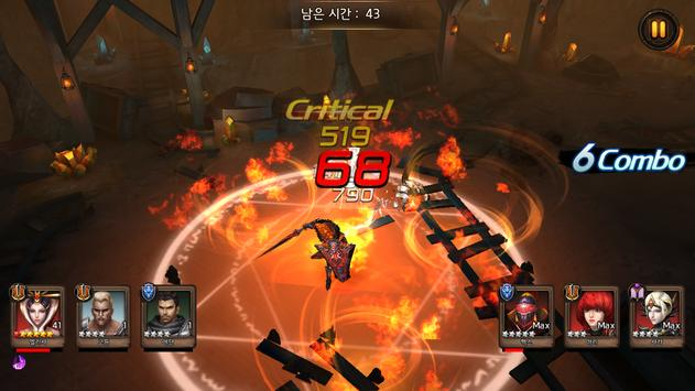 골든나이츠 오리진 screenshot 19