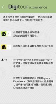 Digitour Experience screenshot 4