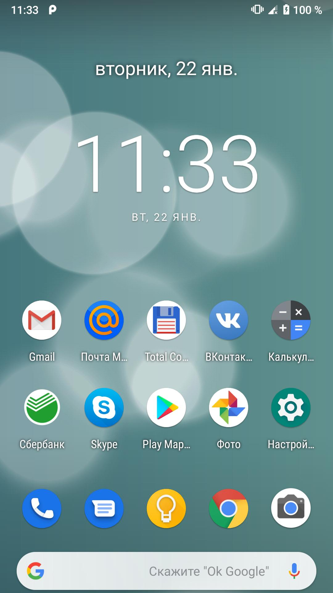 Ios Bubbles Live Wallpaper For Android Apk Download