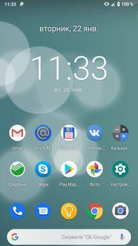 iOS Bubbles Live Wallpaper screenshot 1