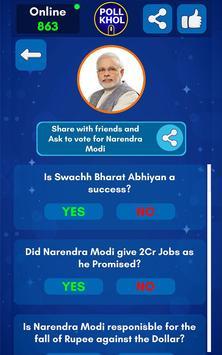Poll Khol screenshot 10