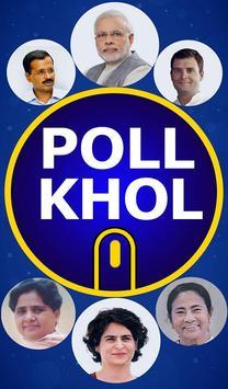 Poll Khol screenshot 16