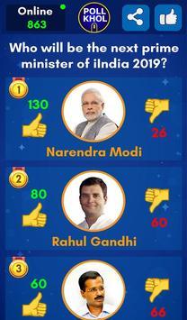 Poll Khol screenshot 17