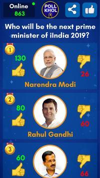 Poll Khol screenshot 1