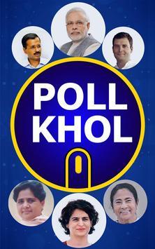 Poll Khol screenshot 8