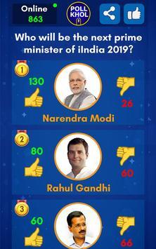 Poll Khol screenshot 9