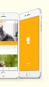 고양이 판 screenshot 1