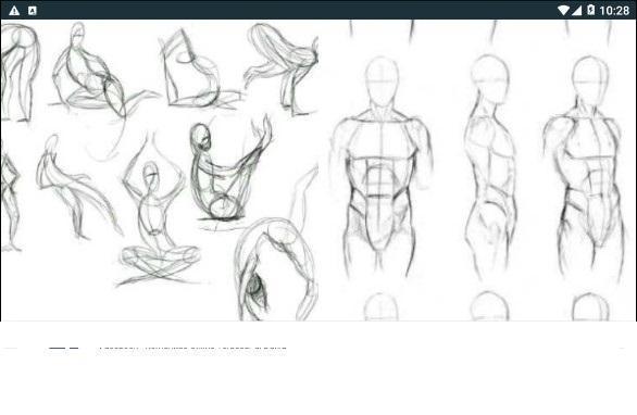 الرسم دروس جسم الإنسان For Android Apk Download