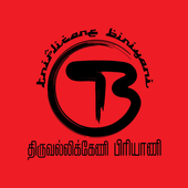 Triplicane Biriyani Online Ordering App icon
