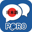 Learn Japanese - Listening and Speaking APK Android