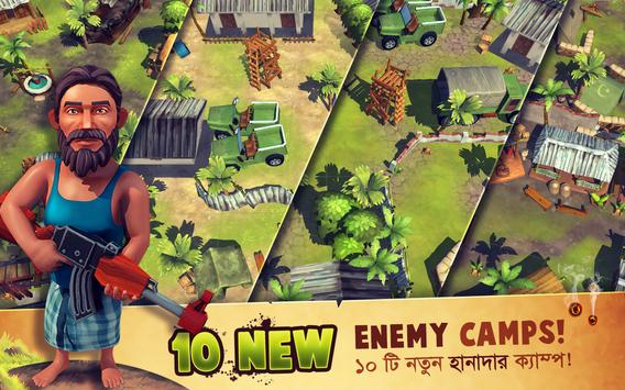 Mukti Camp poster