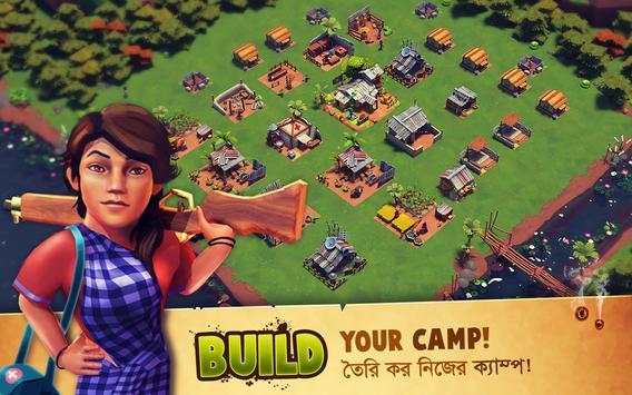Mukti Camp screenshot 6