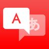 مترجم اللغات - مترجم صوتي ونصوص أيقونة