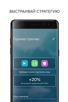 Потасовка poster