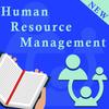 Human Resource Management guide 2020 アイコン