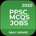 PPSC PCS MCQs Jobs Exam Preparation 2020