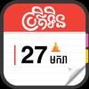Khmer Smart Calendar ikona