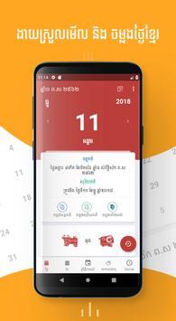 Khmer Smart Calendar poster