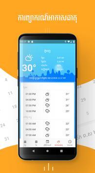 Khmer Smart Calendar screenshot 2