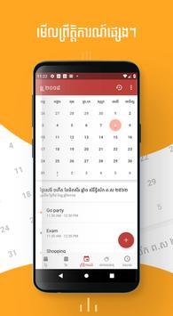 Khmer Smart Calendar screenshot 4