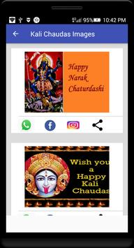 Diwali Wishes Images & Gif screenshot 1