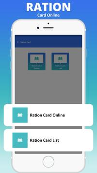 All State Ration Card 2019 screenshot 5