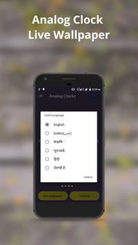 Analog Clock Live Wallpaper & Widget screenshot 7