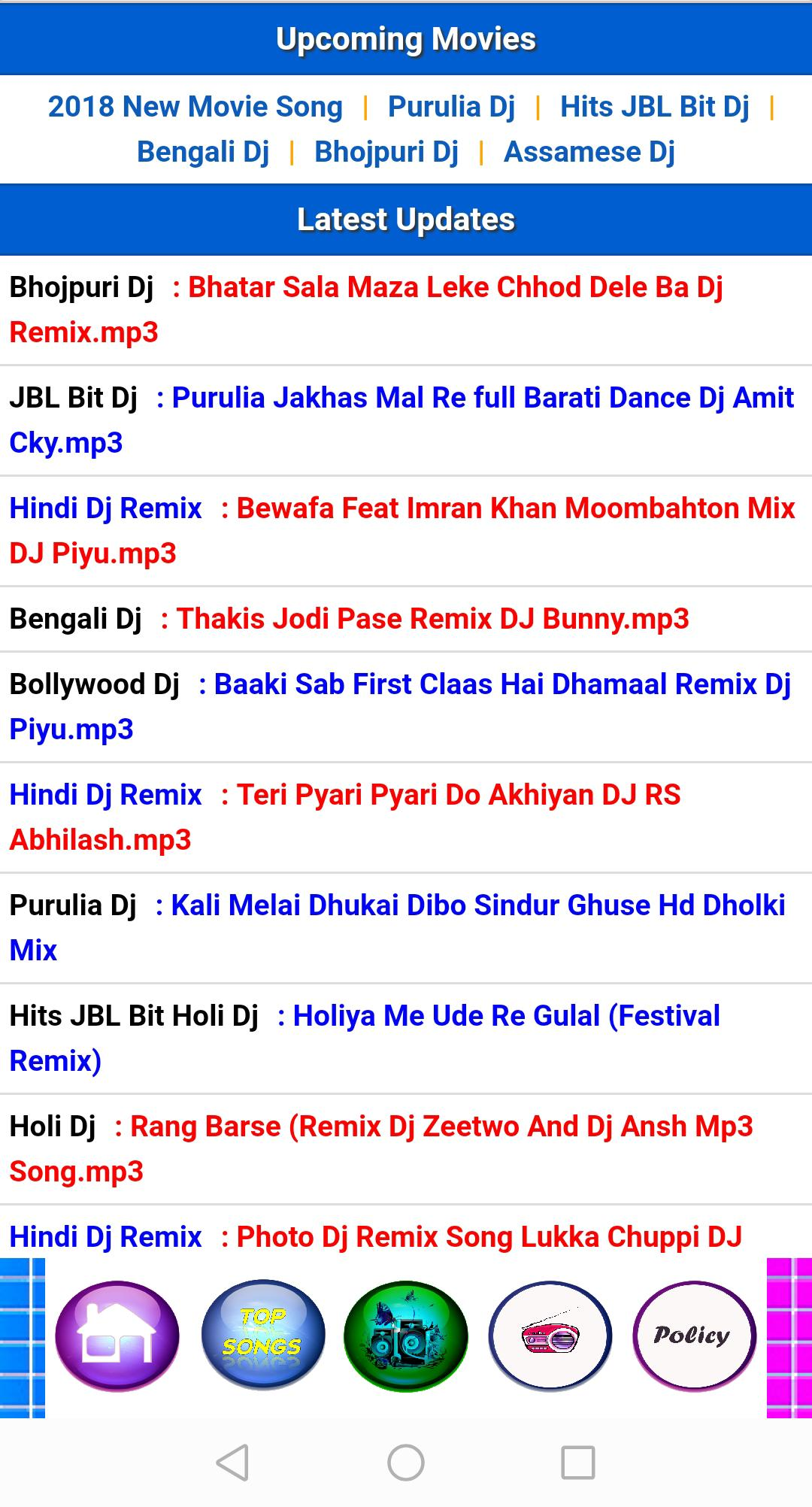 DJ Remix Songs-Radio-Movies for Android - APK Download