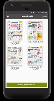 SB Newspaper Lite screenshot 1