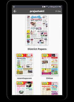SB Newspaper Lite screenshot 9
