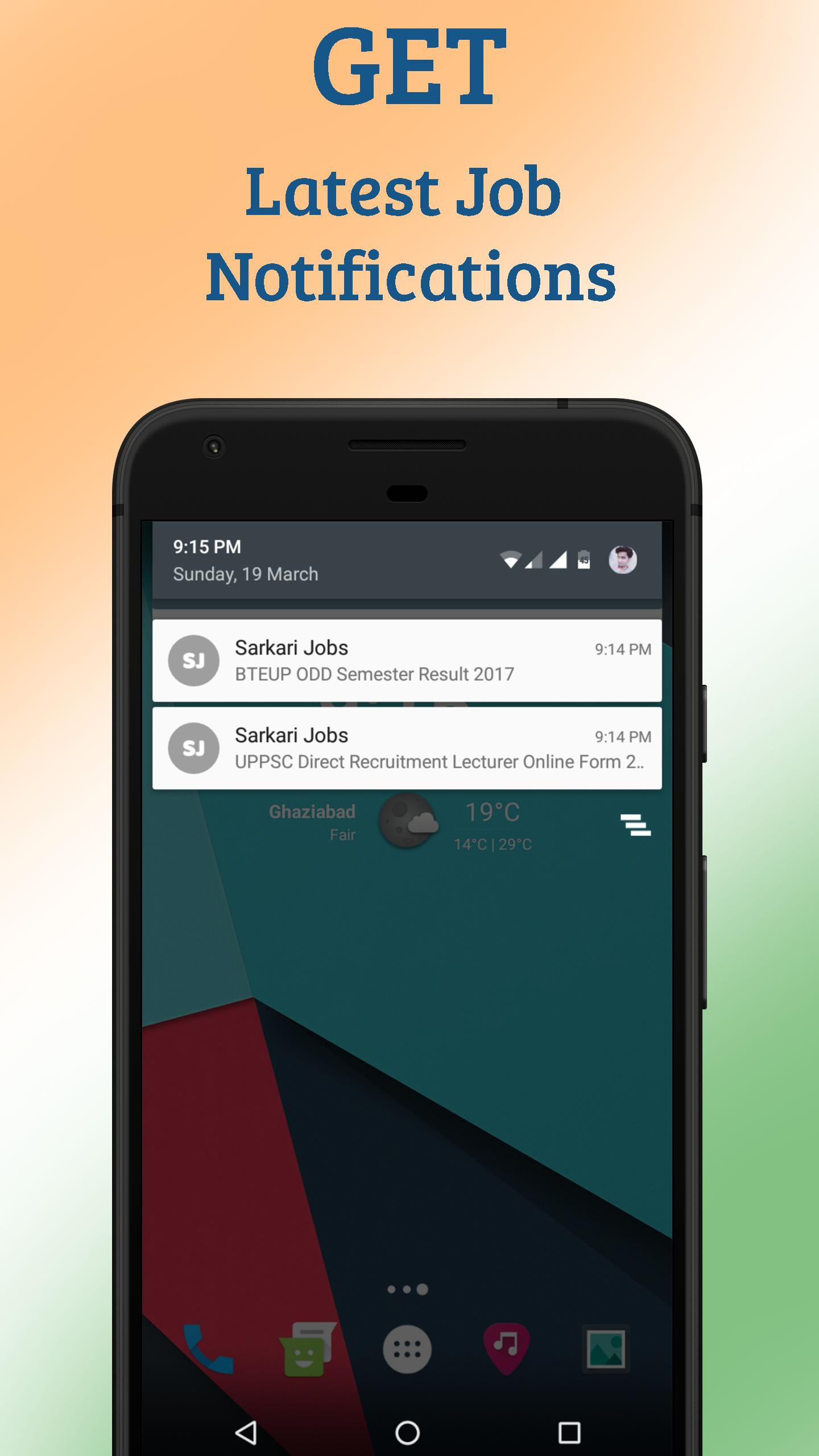 New Sarkari Result App : Latest Government Jobs for Android