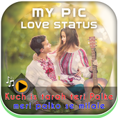 MyPic Love Lyrical Status Maker With Song icon