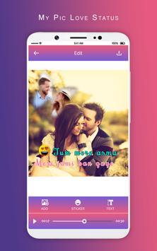 MyPic Love Lyrical Status Maker With Song screenshot 1
