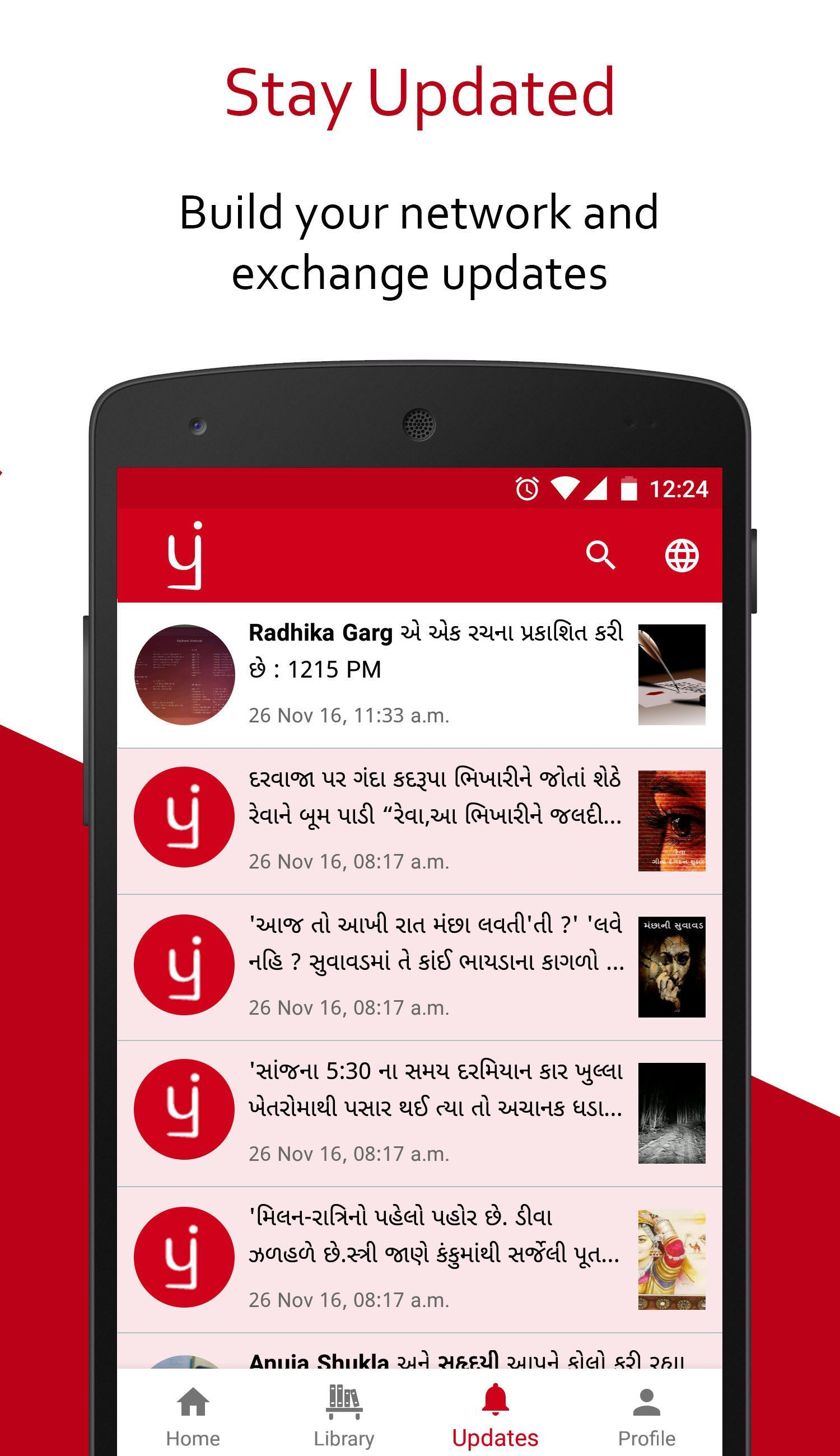 Free Stories, Audio stories and Books - Pratilipi for Android - APK