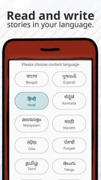 Free Stories, Audio stories and Books - Pratilipi screenshot 4