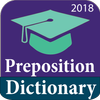 English Prepositions Dictionary أيقونة