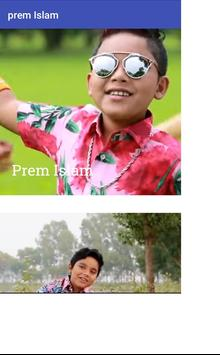 Prem Islam screenshot 1