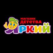 ЯРКИЙ магазин детства icon
