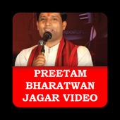 Pritam Bhartwan SuperHit Garhwali Jaagar icon