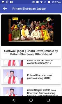 Pritam Bhartwan SuperHit Garhwali Jaagar screenshot 2